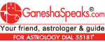 ganeshaspeaks.com coupons